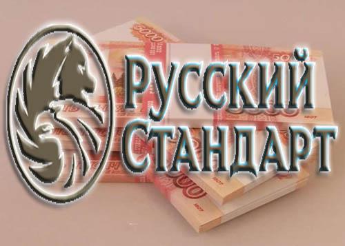 Дебетовая карта банка